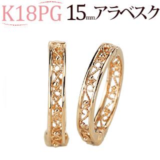 K18PGフープフープイヤリング(ピアリング)
